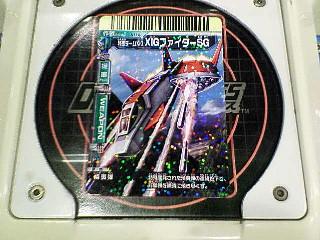 200811041230001.jpg